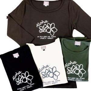 ラウレア ハワイ オリジナル 定番 7分袖 Tシャツ プルメリア 植物 フラ ダンス|lauleahawaii