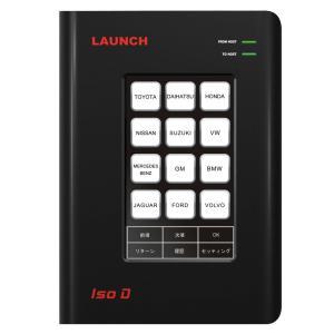 LAUNCH ISOD 4APP(OUTLET)|launchtecjp