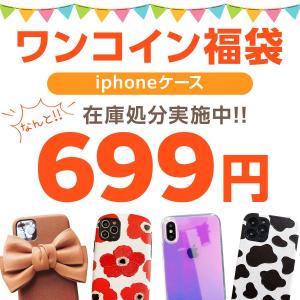iPhone アイフォン 福袋  XS iPhone7 XR iPhone11 iPhone12 i...