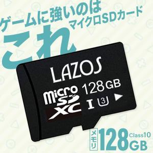 Switch 任天堂スイッチ  microsd 128gb ニンテンドースイッチ Class10 U...