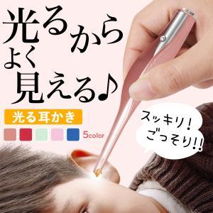 耳かき ライト ピンセット 子供 大人 耳掻き  光る耳かき 耳そうじ LED
