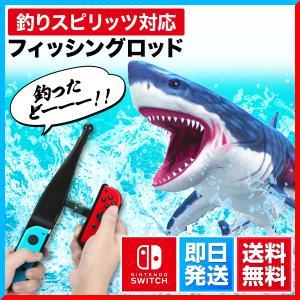 釣りスピリッツ コントローラー Switch スイッチ 周辺機器 コントローラー ゲームパッドツール
