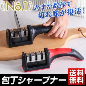 シャープナー 砥石 ダイヤモンド砥石 包丁研ぎ ナイフ 包丁 研ぎ器 3段階式|Laundly