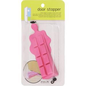 ドアストッパー チョコレート ピンク インテリア 玄関小物  laurier