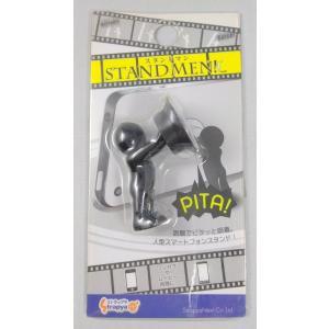 送料無料 人型スマートフォンスタンド スタンドマン STANDMEN! ブラック スマホ スマホスタンド 携帯スタンド|laurier