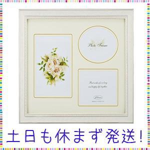 ラドンナ リビング フォトフレーム ホワイト 6切判 3窓 NP06-06-WH|lavender-garden