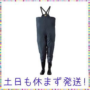ロゴス クレモナ水産 胴付き長靴 鉄紺 24.5cm 10068245|lavender-garden
