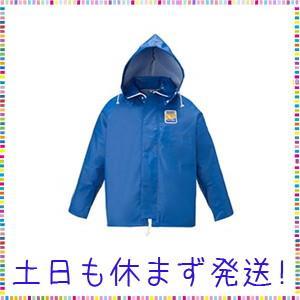 ロゴス マリンエクセル ジャンパー ブルー M 12020153|lavender-garden