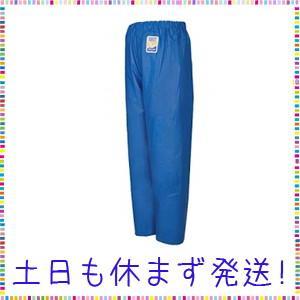 ロゴス マリンエクセル 並ズボン膝当て付き ブルー LL 12050151|lavender-garden