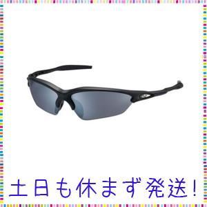 OGK KABUTO(オージーケーカブト) ビナートX [マットブラック] 3カラーレンズセット サ...