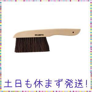 製図用ブラシ 45-0016|lavender-garden
