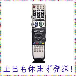 シャープ(SHARP) 液晶テレビ純正リモコンGB045WJN1(0106380424)|lavender-garden
