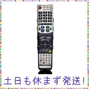 シャープ(SHARP)液晶テレビGA047WJNA(0126380065)|lavender-garden