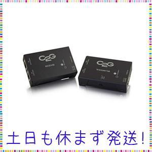 HDMI over Dual Cat5 Auto EQ|lavender-garden