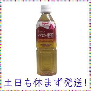 ピジョン ベビー麦茶 500ml×6本|lavender-garden