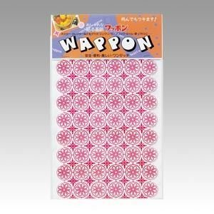 (業務用セット) ワッポン 強力粘着シール 29-1 1シート入 【×10セット】 ds-1527254|lavender-garden