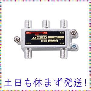 日本アンテナ 共同受信用4分配器 屋内用 4K8K放送対応 1端子電通型 D4E|lavender-garden