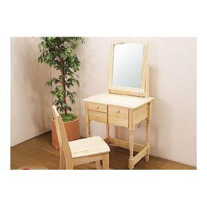ドレッサー 鏡台 化粧台 椅子付き 木製 姫系 北欧 おしゃれ 人気 アウトレット セール カントリー 2点セットの写真