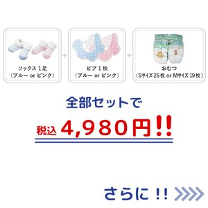 おむつケーキ 出産祝い オムツケーキ 今治製 ...の詳細画像2