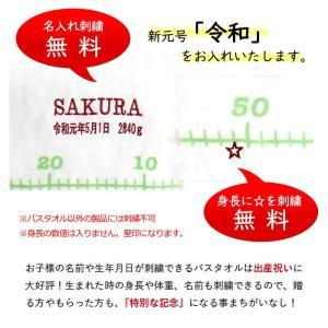 おむつケーキ 出産祝い オムツケーキ 今治製 ...の詳細画像3