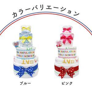 おむつケーキ 出産祝い オムツケーキ 今治製 ...の詳細画像4