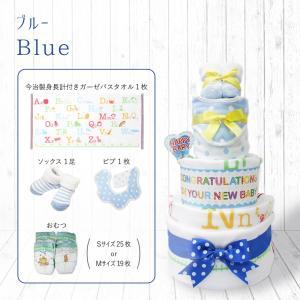 おむつケーキ 出産祝い オムツケーキ 今治製 ...の詳細画像5