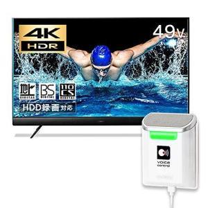 アイリスオーヤマ 49V型 4K対応 音声操作 液晶テレビ LUCA 49UB28VC フロントスピーカー搭載 IPSパネル 3年保証の画像