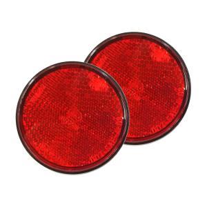 汎用 12V LEDリフレクター 反射板 丸形 レッド 赤 サイドマーカー トラック トレーラー スモール ブレーキ  連動可能 サイドマーカー 2個|lavieofficial