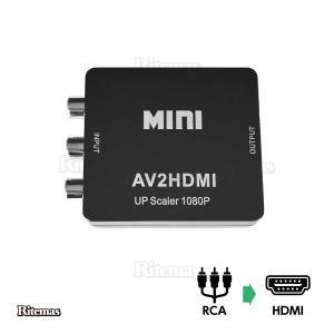 AV to HDMI コンバーター AVケーブル 変換 hdmi コンポジットをHDMIに変換アダプタ コンポジット入力 hdmi出力 AV2HDMI|lavieofficial