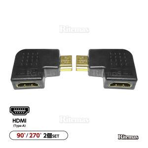 HDMI L字コネクタ L字アダプター L字変換器 変換アダプタ オス-メス L型 省スペース 狭い 曲げる 角度 90° 270° 左右変換 HDM|lavieofficial
