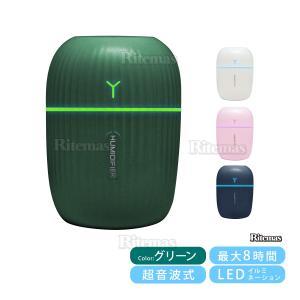 加湿器 卓上加湿器 USB 小型 超音波 大容量 ミストボックス USB加湿器 卓上 オフィス 長時間 車載 携帯加湿器 7色LEDライト ミニ 加湿|lavieofficial