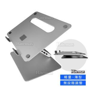 ノートパソコンスタンド PCスタンド 高さ/角度調整可能 姿勢改善 腰痛 折りたたみ式 ノートPCスタンド 滑り止め Macbook Air/Pro/|lavieofficial