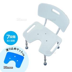 シャワーチェア シャワーチェアー 入浴用 介護用 風呂 椅子 介護用 高さ調整 背もたれ付 シャワーベンチ U字型 コの字 介護椅子 伸縮 お風呂 イ|lavieofficial