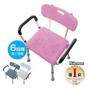 シャワーチェア シャワーチェアー 入浴用 介護用 風呂 椅子 介護用 肘付き 高さ調整 背もたれ付 シャワーベンチ 介護椅子 伸縮 介護用品 ピンク|lavieofficial