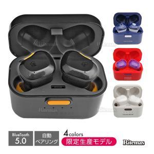 TOoKA BASE TRUE WIRELESS STEREO EARPHONES Bluetooth イヤホン 完全ワイヤレスイヤホン 両耳 ノイズ lavieofficial