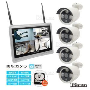 防犯カメラ 監視カメラ 200万画素 ワイヤレス 屋外 屋内 家庭用 wifi 4台set 無線 防水 高画質 12インチモニターセット 2TBHDD lavieofficial