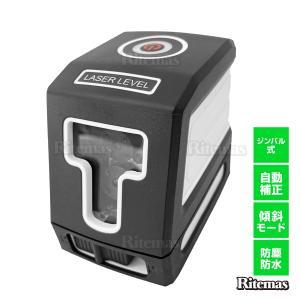 レーザー墨出し器 グリーン バッテリ−仕様 受光器対応 シームレス 高輝度 水平器 レベルレーザーレベル オートラインレーザー ライン グリーンレーザ|lavieofficial