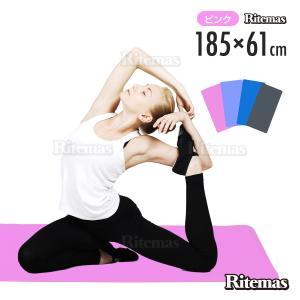ヨガマット 10mm トレーニングマット 185×61×1cm ピラティス エクササイズマット ゴム 収納バンド付 おしゃれ ダイエット器具 yoga|lavieofficial