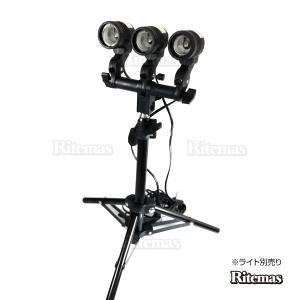 3灯 3連ライト 撮影スタンド 撮影照明セット 撮影器具 撮影キット 照明スタンド 撮影用照明 撮影用ライト 写真撮影 伸縮スタンド 角度調整可能 三 lavieofficial