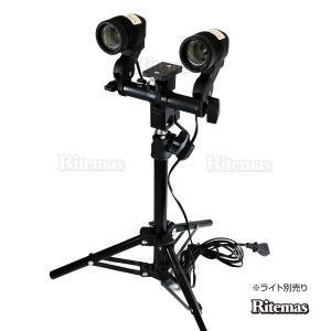 2灯 2連ライト 撮影スタンド 撮影照明セット 撮影器具 撮影キット 照明スタンド 撮影用照明 撮影用ライト 写真撮影 伸縮スタンド 角度調整可能 三 lavieofficial
