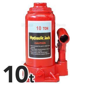 油圧ジャッキ 10t 油圧式 ボトルジャッキ だるまジャッキ ダルマジャッキ ジャッキ 手動 ジャッキアップ タイヤ交換 工具 車載用 車 整備 修理|lavieofficial