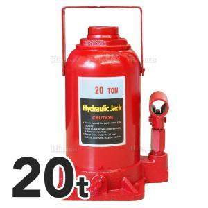 油圧ジャッキ 20t 油圧式 ボトルジャッキ だるまジャッキ ダルマジャッキ ジャッキ 手動 ジャッキアップ タイヤ交換 工具 車載用 車 整備 修理|lavieofficial