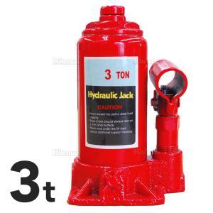 油圧ジャッキ 3t 油圧式 ボトルジャッキ だるまジャッキ ダルマジャッキ ジャッキ 手動 ジャッキアップ タイヤ交換 工具 車載用 車 整備 修理|lavieofficial