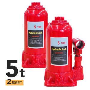油圧ジャッキ 5t 油圧式 ボトルジャッキ だるまジャッキ ダルマジャッキ ジャッキ 手動 ジャッキアップ タイヤ交換 工具 車載用 車 整備 修理|lavieofficial