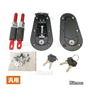 鍵付きボンネットピン ワンタッチ開閉 ボンネット ピン 鍵付き ボンネットピン ブラック エアロキャッチ フラットタイプ 2個 汎用 タイプ レーシン|lavieofficial