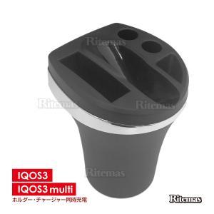 アイコス3 multi 充電 車 灰皿付き 充電スタンド アイコス3.0 灰皿 LED 蓋付き フタ付き IQOS IQOS3 3.0 アイコスホルダ|lavieofficial