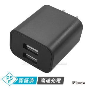 高速USB充電器 キューブ型 USBコンセント ACアダプター 2.1A+1A 2ポートタイプ コンパクト設計 高速充電ポート 急速充電器 USB 充 lavieofficial