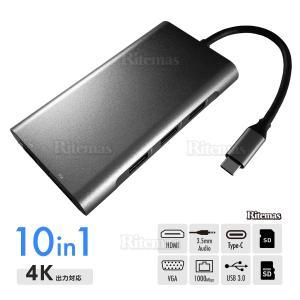 10in1 USB Type-C マルチポート マルチ変換 変換アダプター ハブ アダプター HDMI 1080 高速 VGA USB3.0 高速通信|lavieofficial