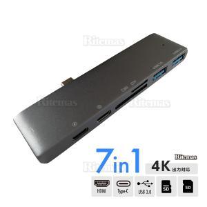 7in1 USB type-C typec マルチポート マルチハブ  スリム 薄型 コンパクト 軽量 USBハブ 4K SD microSD ドッキ|lavieofficial