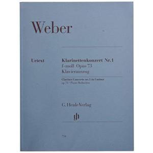 ウェーバー : クラリネット協奏曲 第1番 ヘ短調 作品73 (クラリネット、ピアノ) ヘンレ出版 lavieshop